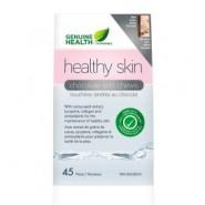 GH-Healthy Skin Chews