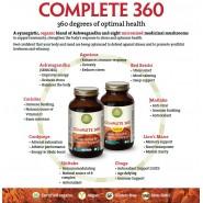 PU- Complete 360